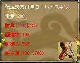 2005107201630.jpg