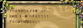 2005112304055.jpg