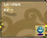 2005112411427.jpg