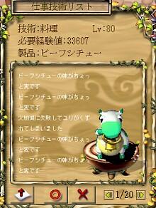 2005112430903.jpg