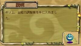 2005112723845.jpg
