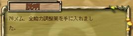 2005121504842.jpg