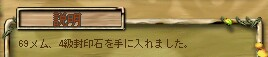 2005122002500.jpg