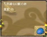 20051220133828.jpg