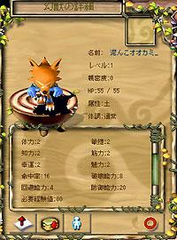 20051220133911.jpg