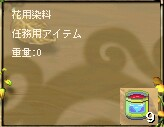 200512210618.jpg