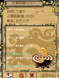 2005125193900.jpg