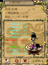2005127182114.jpg