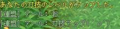 200512802319.jpg