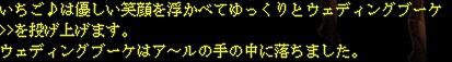 2005818211947.jpg