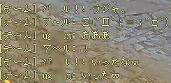 200592231243_2.jpg