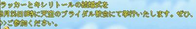 2005923180957.jpg