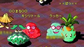 200592505819.jpg