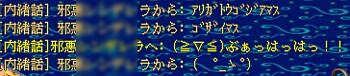 20059504406.jpg