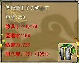 200611025910.jpg