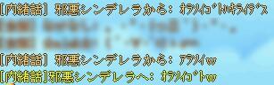 2006111232901.jpg