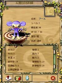 200611313120.jpg