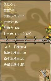 200611411240.jpg