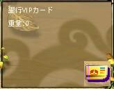 200612022014.jpg