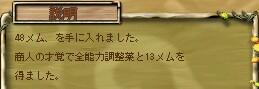 200612211942.jpg