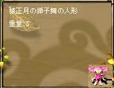 200612411145.jpg
