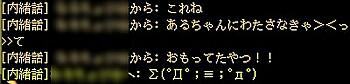 200612411415.jpg