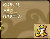 200612905420.jpg