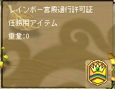 2006129140318.jpg