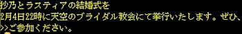 2006131100121.jpg