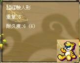 2006210170636.jpg