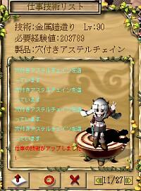 2006210203105.jpg