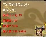 2006210211150.jpg