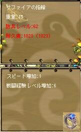 2006210215054.jpg
