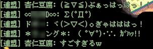 2006210215054_1.jpg