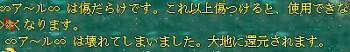 2006212222342.jpg