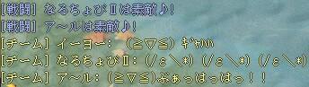 2006213221700.jpg