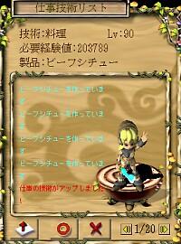 2006216195840.jpg