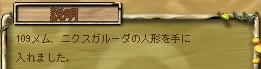 200622451042.jpg