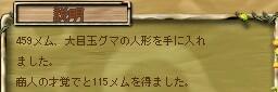 200622511656.jpg