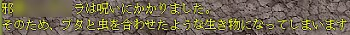 2006225233902.jpg