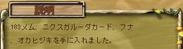 200622634327.jpg