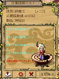 200622842704.jpg