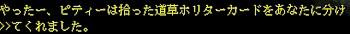 200623191658.jpg