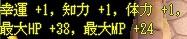 20062321140.jpg