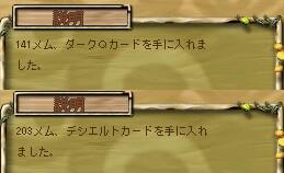 20062351048.jpg