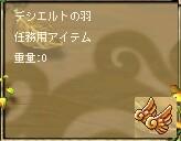 20062355750.jpg