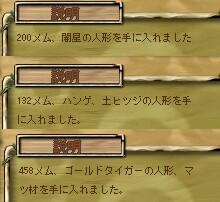 200625190925.jpg