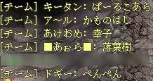 20062521815.jpg