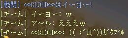 20062615324.jpg