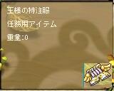 200627140102.jpg